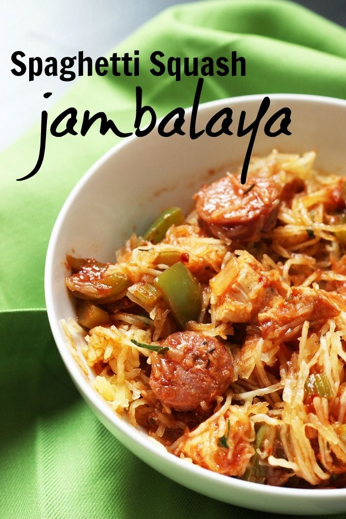 Spaghetti Squash Jambalaya | Good Cheap Eats  Spaghetti Squash Jambalaya just may be one of my new favorite things. Hot and spicy with a touch of sweetness from the squash, it's the perfect healthy supper for paleo, whole30, gluten free, and just plain anyone!  http://goodcheapeats.com/2016/09/spaghetti-squash-jambalaya/