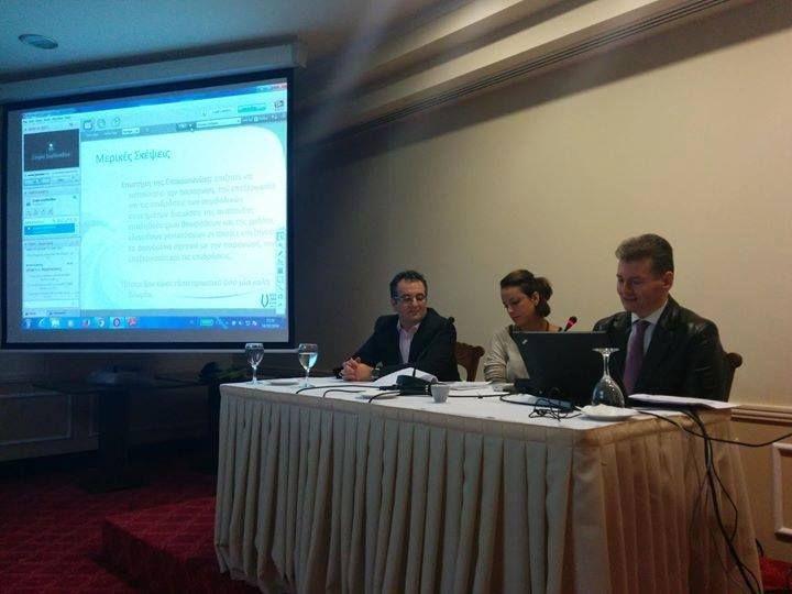 Από αριστερά: Κ. Διαμαντόπουλος, Μ. Δογάνη, Α. Σαμαράς (διδάσκων). Η εμπειρία της μεταπτυχιακής διατριβής & των διεθνών συνεδρίων. Η διάχυση της έρευνας. #retreat2014