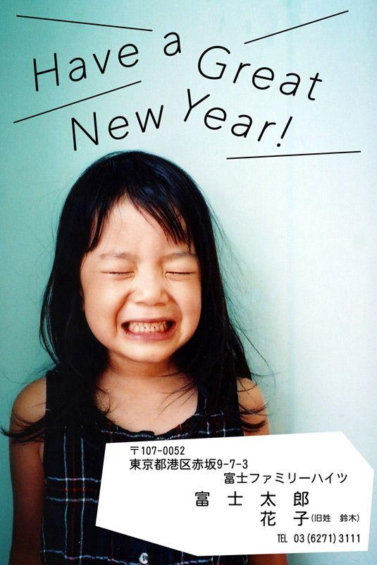 【今なら早割実施中!12/9(金)まで】おしゃれに、かわいく、大切な人に贈る年賀状「LETTERS」。デザイナーが手掛けるハイセンスな年賀状を100点ご用意。お手持ちの写真で、自分らしい年賀状を贈りたい方にぴったりです。宅配は送料無料です。