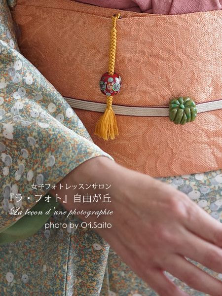 Japanese obi sash and kimono