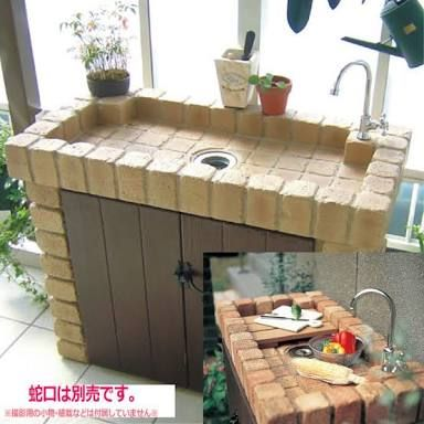 garden sink ile ilgili görsel sonucu