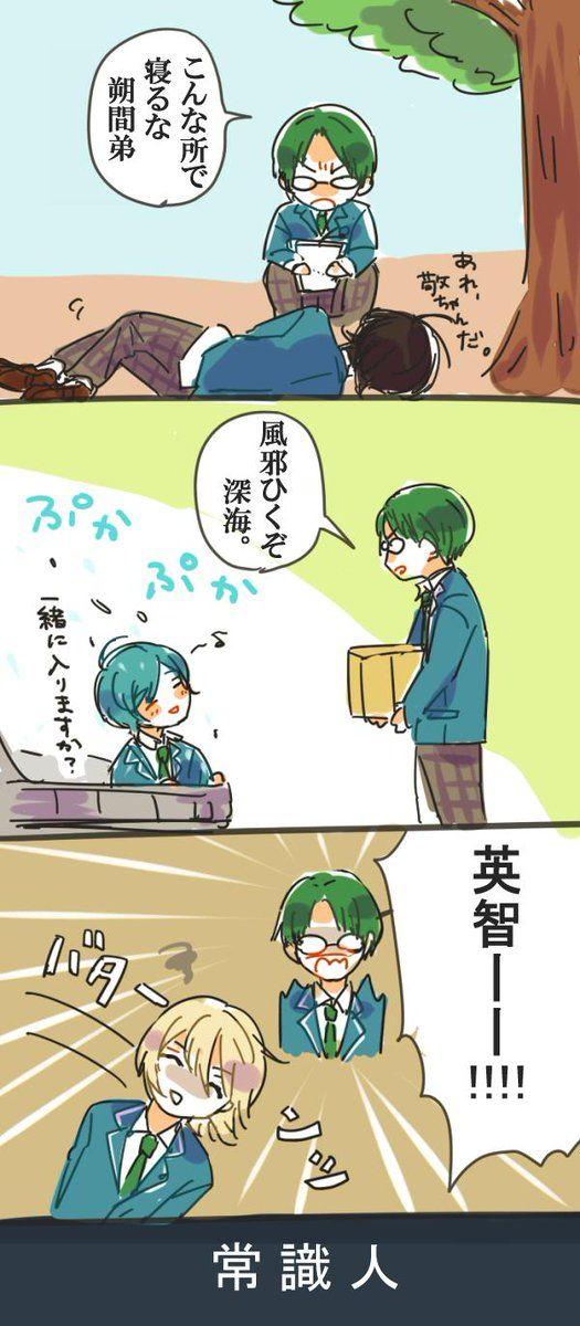 ぱすたべぴ (@dk_kawaii) さんの漫画 | 25作目 | ツイコミ(仮)