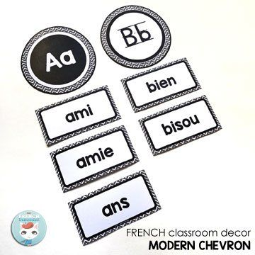 French Classroom Decor Modern Chevron: Word Wall. A beautifully-decorated French classroom with little color ink use! Includes more than 200 ready-to-print word cards AND an editable file so you add the words you need to teach!