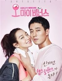 Oh My Venus drama | Watch Oh My Venus drama online in high quality