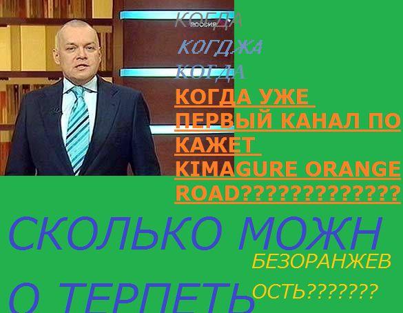 KORinRUSSIA by povsuduvolosy.deviantart.com on @deviantART