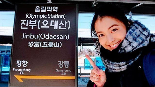 #福田典子 #テレ東系列 鷲見ちゃんが平昌入りということで、私は東京スタジオを守りに帰国しました😊 . 平昌五輪メダル第一号の男子モーグル原大地選手🥉✨ スピードスケート女子 個人種目では初の快挙となる1500mでの高木美帆選手の銀メダル🥈✨ そして、スキージャンプ 女子初のメダル獲得、高梨沙羅選手🥉 . メダル獲得の瞬間も、競技に向かう瞬間も、全力を尽くす選手の皆さんそれぞれの輝きを放っていて本当に心にグッときます。 . 平昌五輪はまだまだ続きます! 応援して行きましょう💓 . #pyeongchang2018  #帰国したら #日本あったかいね #IBCの廊下くらいのイメージ #インナーと厚手のセーターで歩いてたら変な人を見る目で見られたけどあったかいよ東京 #という感覚の差 #今回写真の規制が厳しめなので #駅の写真📸笑 #誕生日にメダルラッシュを伝えられるなんて幸せ #また歓喜の瞬間を伝えられるのが楽しみです #平昌オリンピック