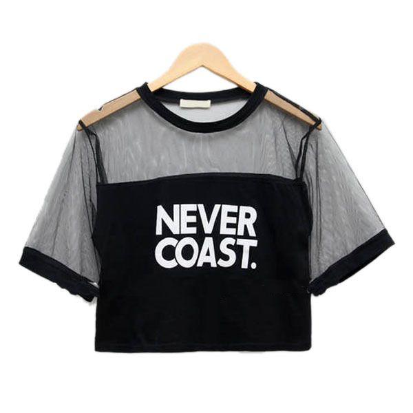 Never Coast