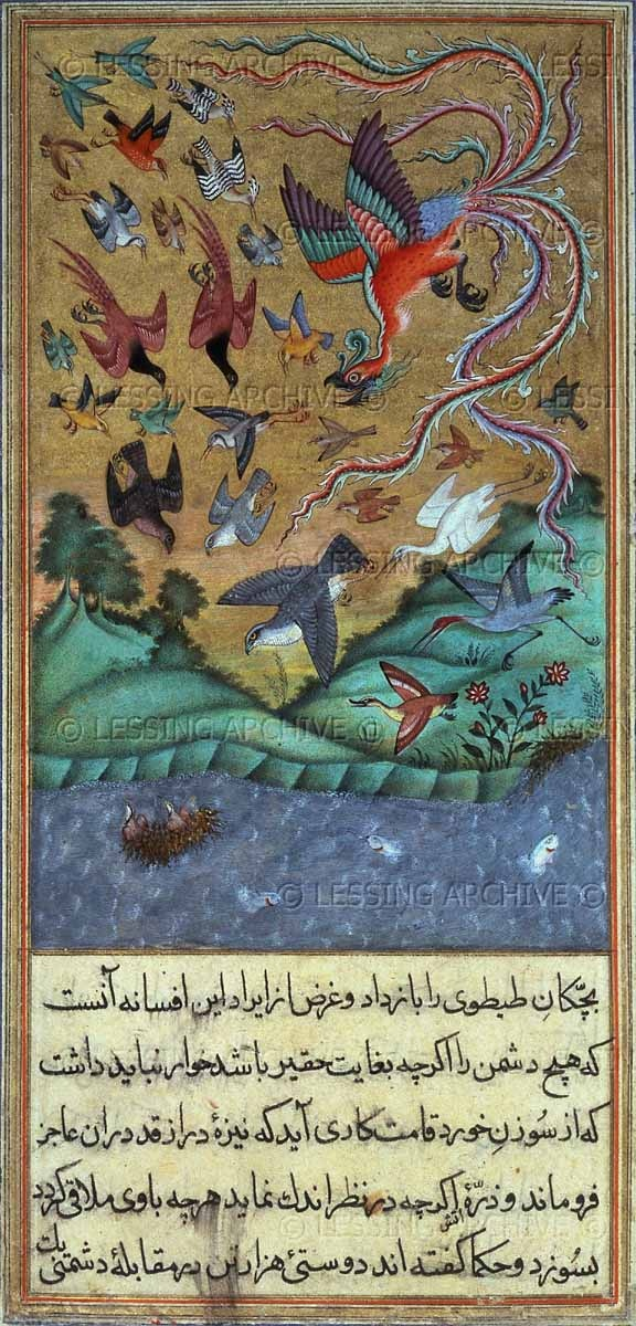 "The simurgh leading an army of birds, 1610. From the ""Anvar-i-suhail i"" by Husain Va'iz Kashifi."