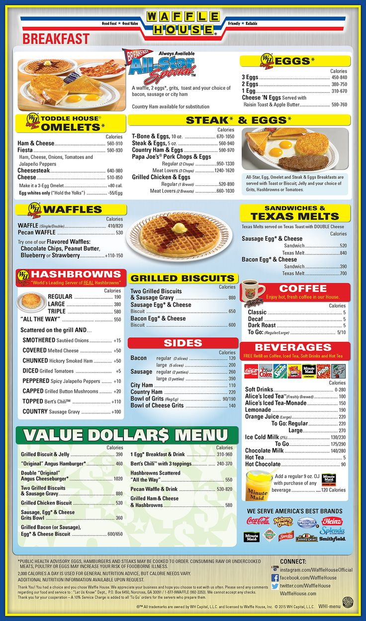 Waffle House is primarily a breakfast restaurant, but they offer other foods, like steak & melts!