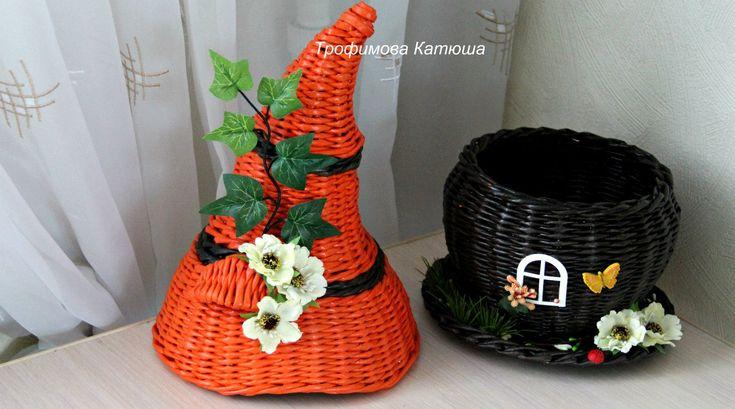 Плетеные изделия в Омске's photos   12 albums   VK