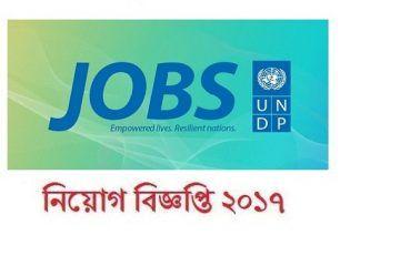 United Nations Development Program UNDP Job Circular March 2017