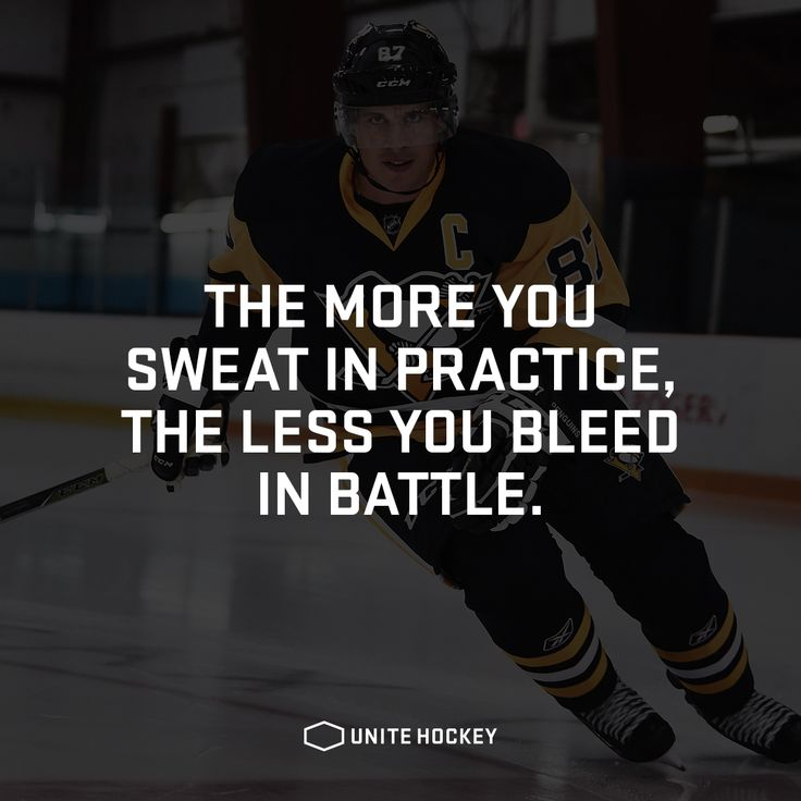 The more you sweat in practice, the less you bleed in battle. #UniteHockey #Hockey #Ishockey #Quote #Motivational