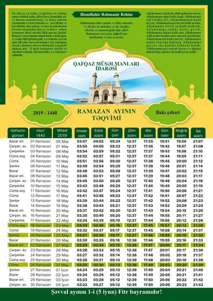 Ramazan Ayinin Təqvimi Cədvəl Azpolitika Onlayn Siyasi Ictimai Qəzet Word Search Puzzle Words Map