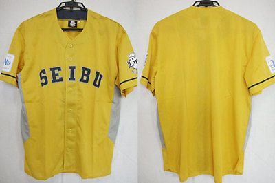 2015 Saitama Seibu Lions 100th Anniversary Baseball Jersey Shirt Pacific NPB L