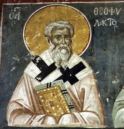 Η δύναμη της προσευχής του Οσίου Θεοφύλακτου