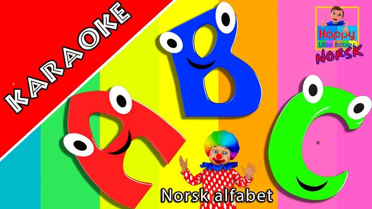 KARAOKE | Norsk alfabet | ABC sang | Alfabetsang | Norwegian Alphabet So...