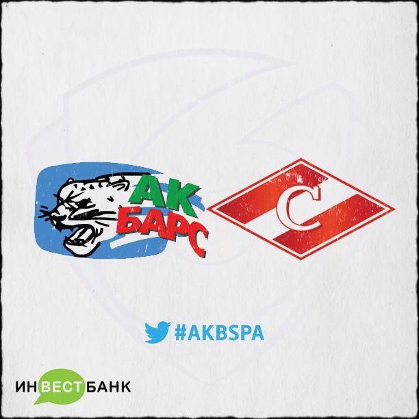 Сегодня в Казани Спартак проведёт последний матч выездной серии. Соперник - Ак Барс.  Начало игры в 19:00(мск), прямая трансляция матча доступна на КХЛ-ТВ в 18:50 и в спорт-баре «Шайба».  За всеми подробностями вы сможете следить в нашем твиттере @Spartak_HC, а мы будем ждать ваших фото, видео и мнений по тэгу #AKBSPA