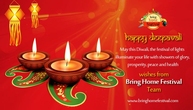 Happy Diwali! -- May this #Diwali, the festival of lights illuminate your life with showers of glory, prosperity, peace and health. #BringHomeFestival