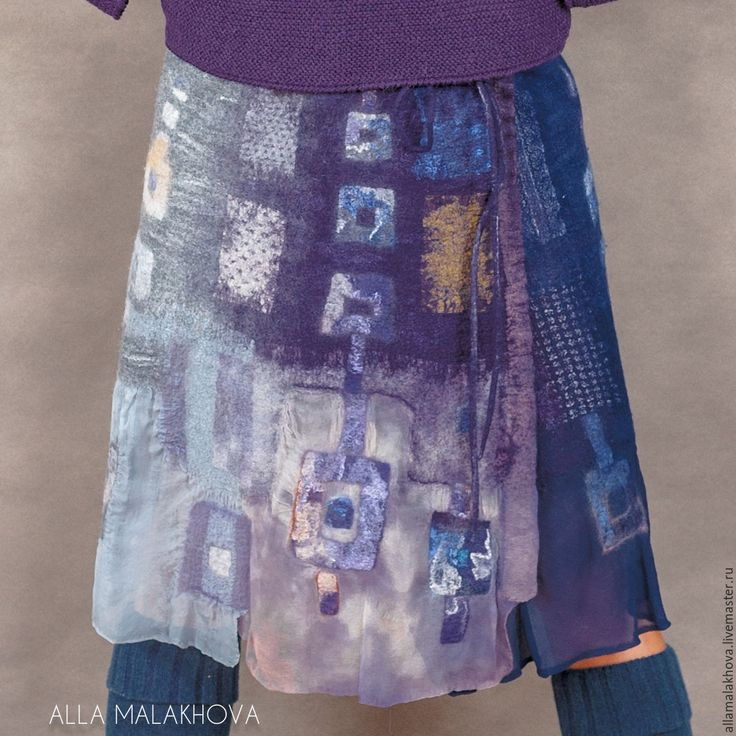 Купить Валяная юбка Огни Большого Города - фиолетовый, серый, коричневый, юбка, валяная юбка