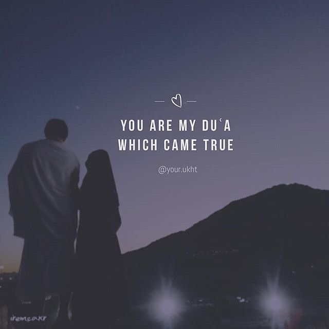 Best Islamic Quotes About Fiance: Best 25+ My Dua Ideas On Pinterest