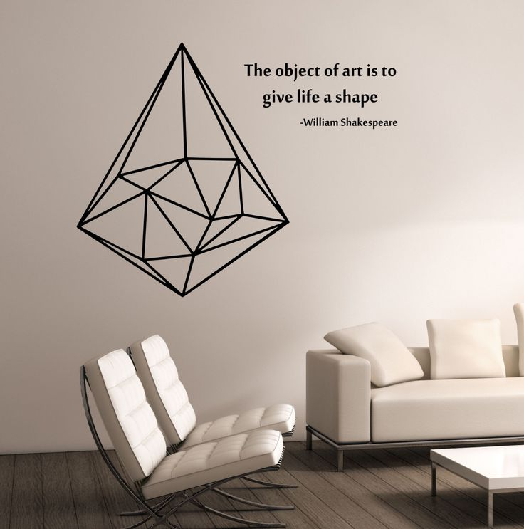 Geometric Triangle WITH QUOTE Vinyl Wall Decal Sticker Art