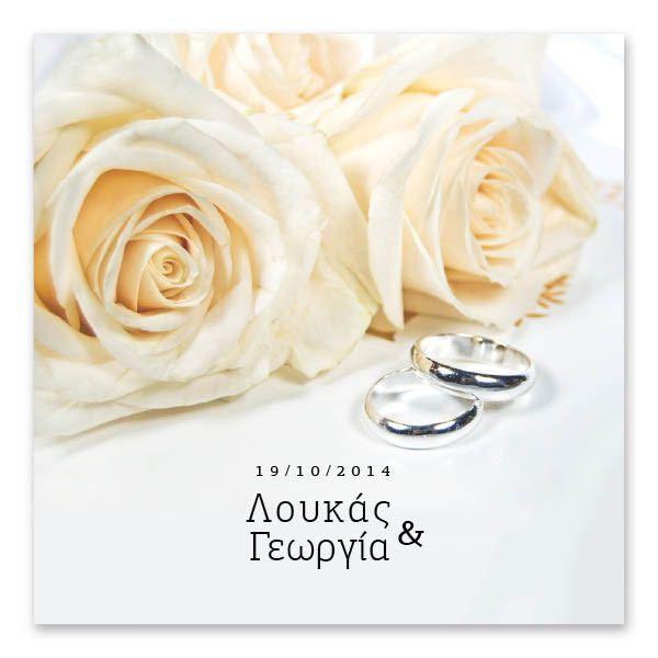 Μοντέρνα Κίτρινα Τριαντάφυλλα | Πλούσια, κίτρινα τριαντάφυλλα και βέρες συνθέτουν ένα μοντέρνο προσκλητήριο γάμου για να κοσμήσουν τα ονόματά σας. Εκτυπώνεται σε χαρτί της επιλογής σας, μεγέθους 16 x 16 εκατοστών και συνοδεύεται από ασορτί φάκελο. http://www.lovetale.gr/lg-1216.html