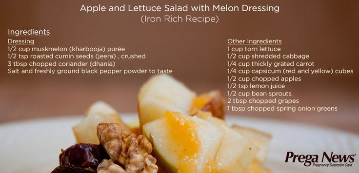 Apple and lettuce salad! #Recipe