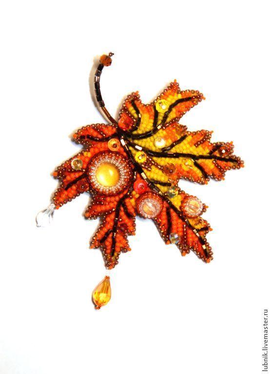 """Брошь """"Осень"""" - оранжевый,осень,осенние листья,кленовый лист,брошь,брошка"""