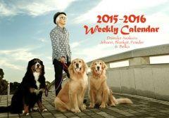 DA-049_WEEKLY CALENDAR 2015-2016 ■Kazuko Tanaka (CAPS) photo works( http://ow.ly/G1cHQ )
