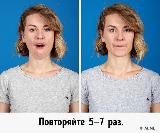 Откройте рот и зацепитесь нижней губой за нижние зубы. Представьте, будто вам нужно зачерпнуть воду при помощи нижней челюсти. Опустите голову, зачерпните и закрывайте рот, одновременно поднимая голову вверх. При выполнении важно, чтобы уголки губ были полностью расслаблены. Повторяйте 5-7 раза
