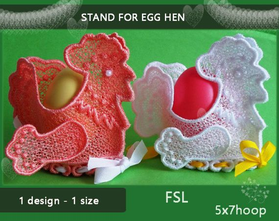 Hen  Stand for Egg  Easter design No.346  5x7 by EmbroideryRady