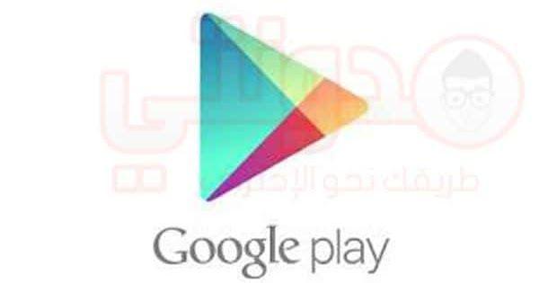 L Km Uvfdm Google Play Store Google Play Pie Chart