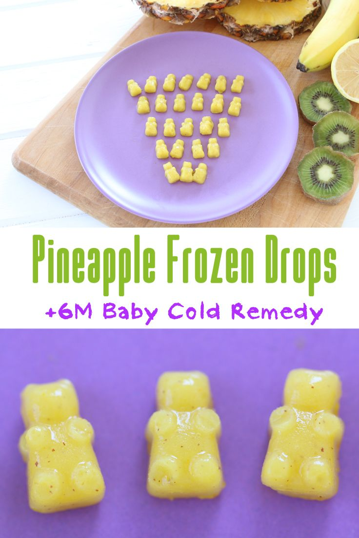 Pineapple Turmeric frozen drops, all natural baby cough remedy +6M Frozen cough drops ready to use to relieve a sore throat and help with coughing.