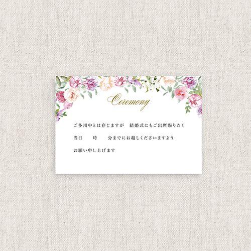 結婚式/招待状/ポケットフォルダー/海外風/おしゃれ/箔押し/花柄/ボタニカル/ピンク/ラベンダー/wedding/invitation/pocketfolder/pink/lavender/