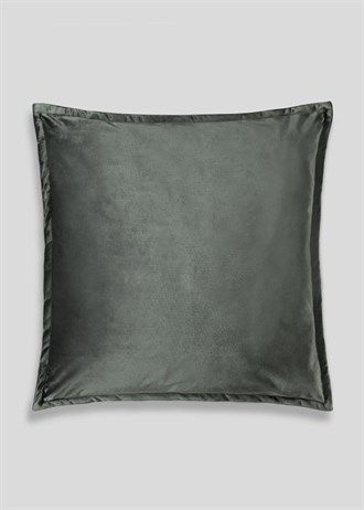 Large Velvet Cushion (58cm x 58cm)