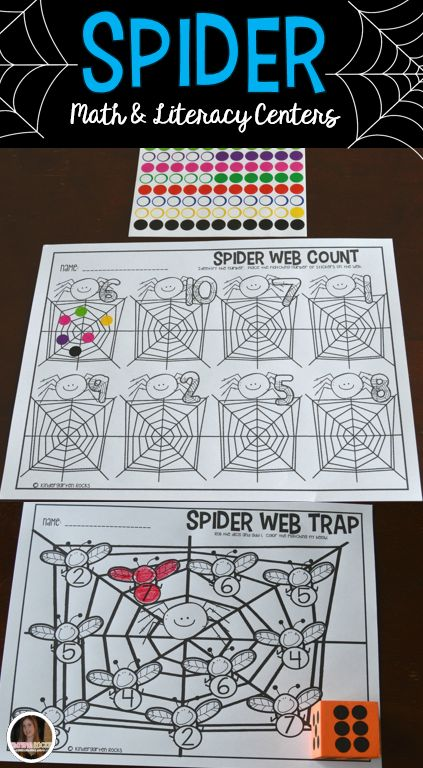 Spider Math and Literacy Centers for Kindergarten is full of fun, easy to prep centers and printables. All of the centers are tied to the common core and are developmentally appropriate for kindergarten.