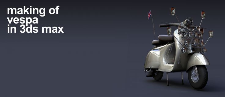 Making of Vespa in 3ds Max