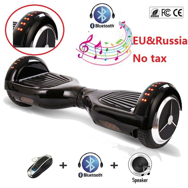 "http://www.alltopselling.com/ Cheap scooter overboard, Buy Quality balance wheel scooter directly from China balancing scooter electric Suppliers: 6.5"" Electric Self balancing scooter Electric skate Hoverboard Skateboard boosted board smart balance wheel scooter overboard"