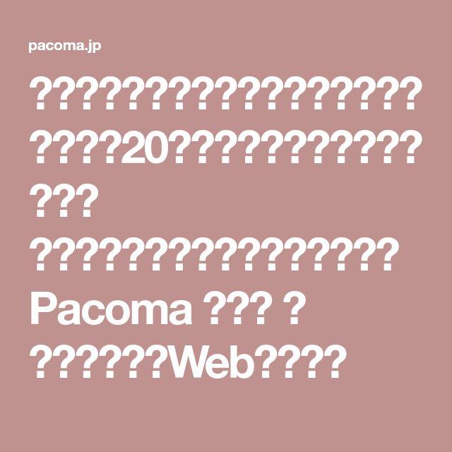 ハンドメイドに使えるおしゃれな英語フレーズ20選「世界の著名作家・詩人編」 恋愛・友情・人生についての一言| Pacoma パコマ | 暮らしの冒険Webマガジン