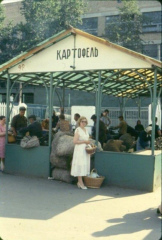 Московские рынки.Фото 1982 г. Daniell Thiell