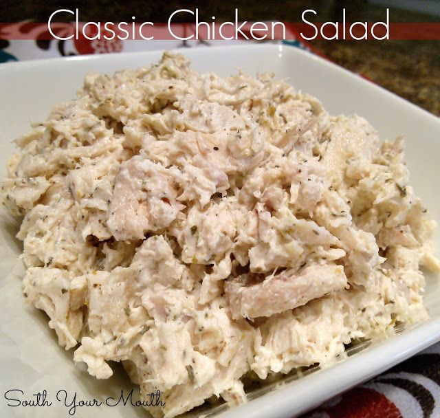 Toss a chicken in the crock pot sometime over the weekend then use it to make a batch of chicken salad for the week