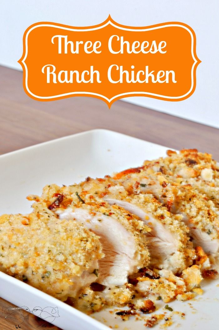 Baked Three Cheese Ranch Chicken - An immediate favorite for my family! {The Love Nerds} #recipe #chickenrecipe #ranchchicken
