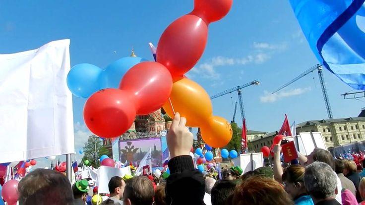 1 мая 2014 Красная Площадь ГКУ ДДИ Южное Бутово