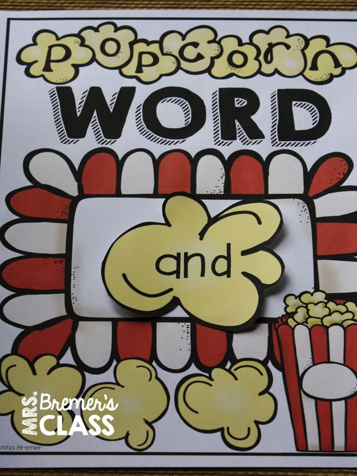 Popcorn Word Activities for all year long! Includes popcorn word activities, a complete Word Wall, and more!