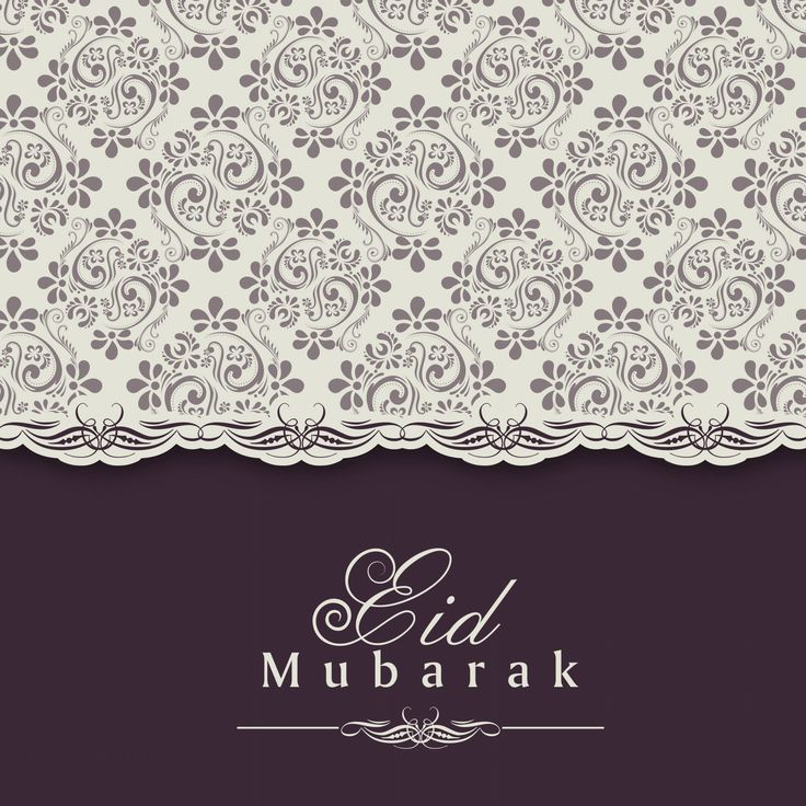 Eid Mubarak Wallpapers, Images, Cards 20