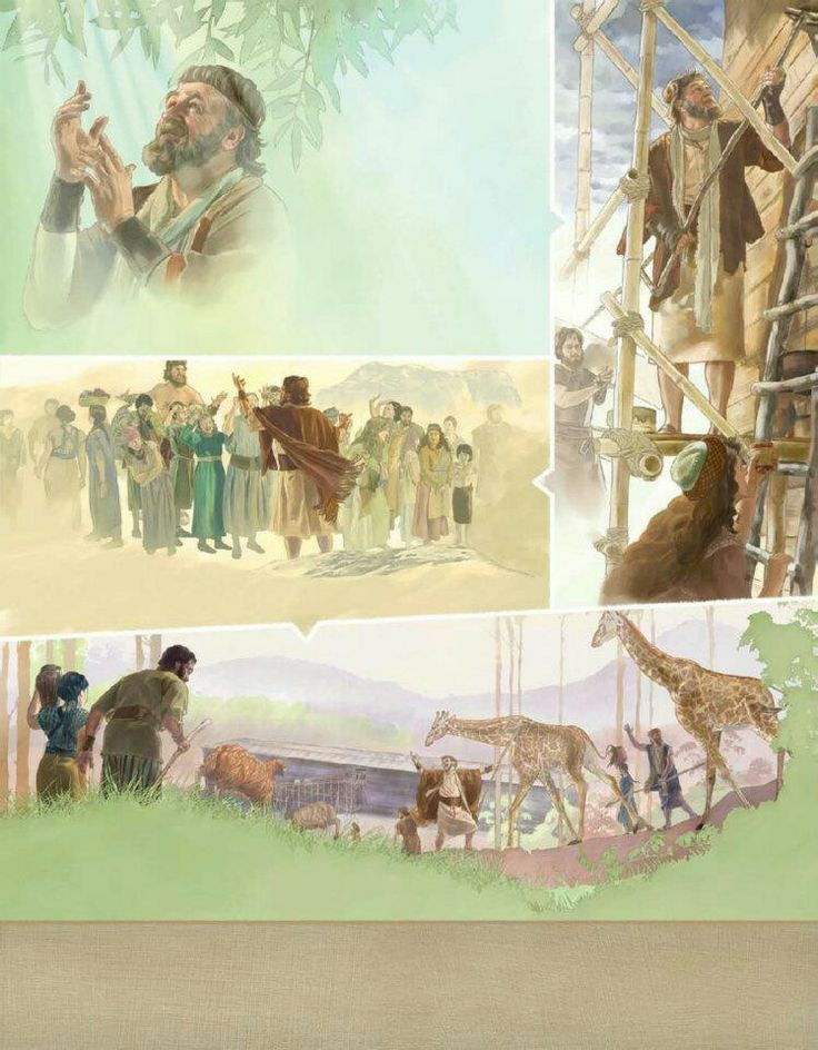An introduction to the mythology of noah