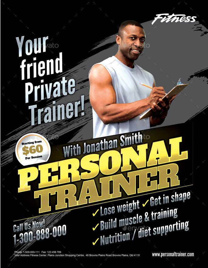 Personal Trainer Flyer Fitness Flyer Workout Posters