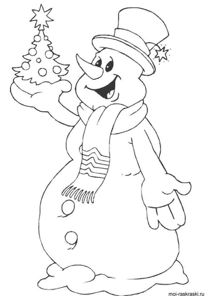 Картинка новогоднее настроение черно-белое формат а3, юбилея лет женщине