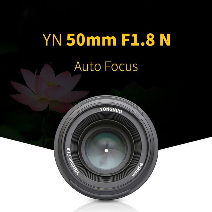 ==> [Free Shipping] Buy Best yongnuo YN50MM F1.8N Large Aperture Auto Focus AF Lens for Nikon DSLR camera used 50mm f1.8 lens gift for 58MM mcuv Online with LOWEST Price | 32788490236