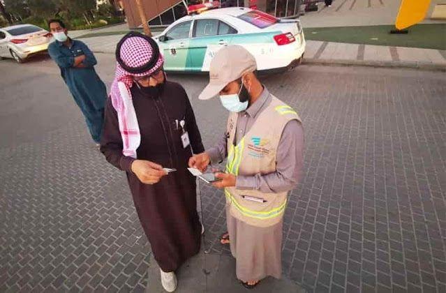Seizing Expat Workers Working In Vehicle Rental Applications On Saudi Identities In 2021 Rental Application Car Rental Expat